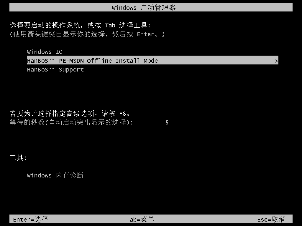C:\Users\Administrator\Desktop\Windows 7 x64 (2)-2019-08-01-18-14-19.png