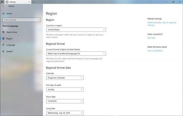 Win10新版发布:本地化增强、激活MR不再需显示器
