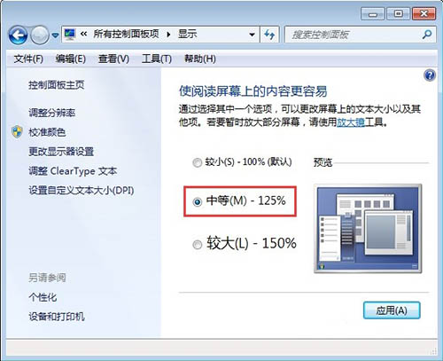 win7如何卸载windows search搜索功能