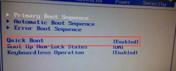 电脑开机速度慢的原因