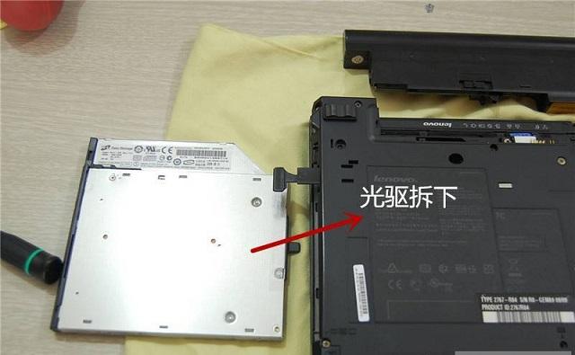 笔记本电脑光驱改装硬盘教程
