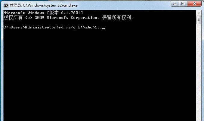 教你使用dos命令强制删除文件或文件夹的详细步骤