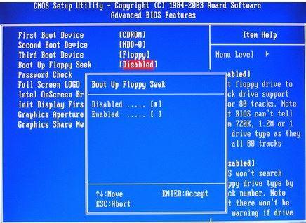 详解bios关闭开机软驱检测功能的具体步骤