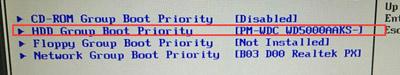 详解惠普台式机如何bios设置u盘启动