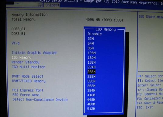 電腦如何通過Bios設置手動分配集顯占用內存的大小